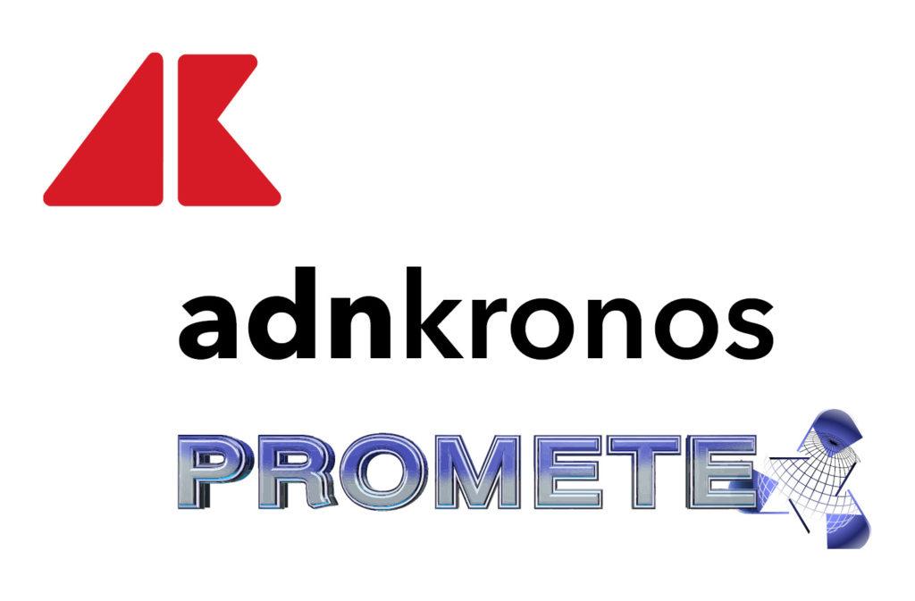 ADNKronos – Prometeo