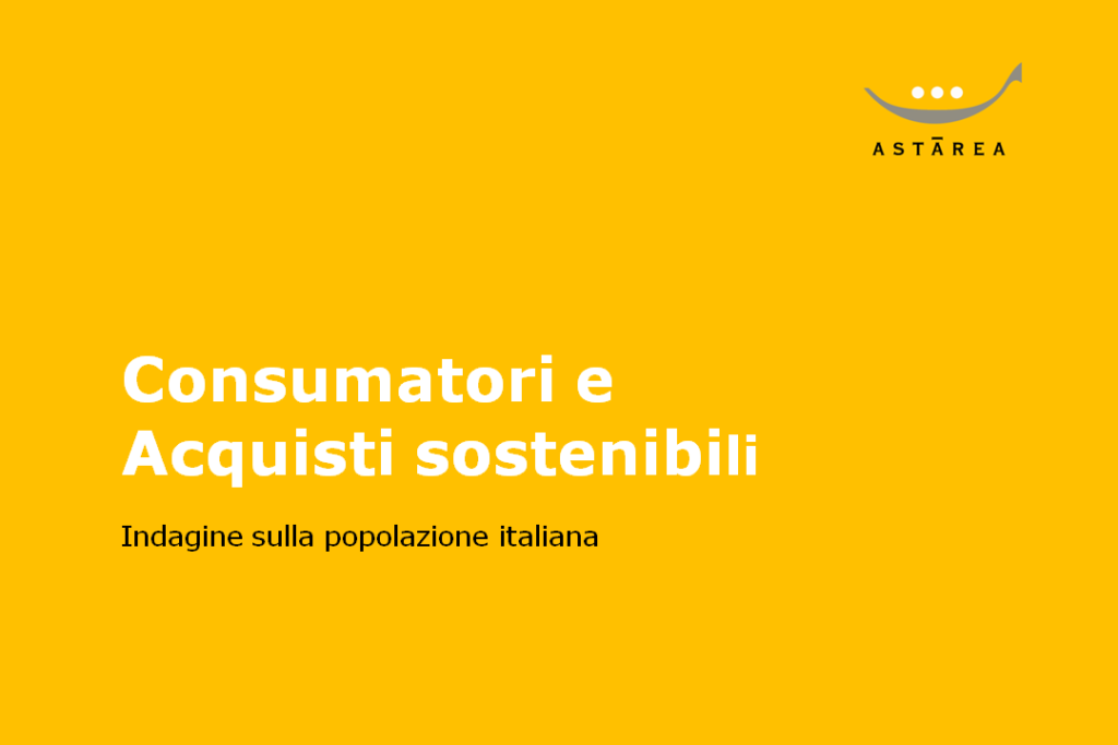 Astarea – Ricerche di marketing